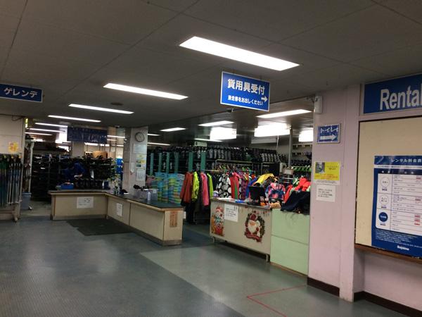 狭山スキー場レンタルコーナー