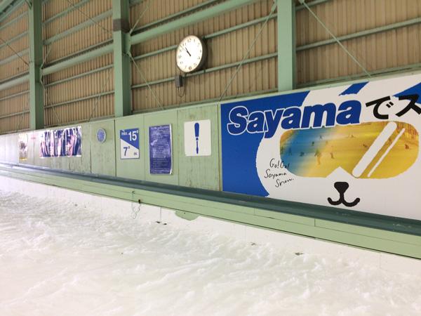 狭山スキー場、ボード装着場所