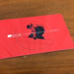jsba会員カード
