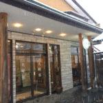大峰館玄関