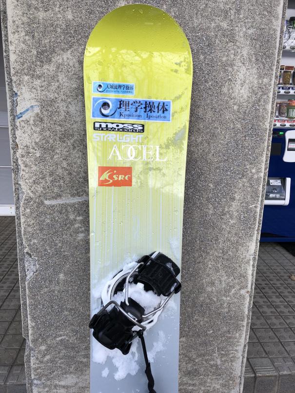 accelmossスノーボード
