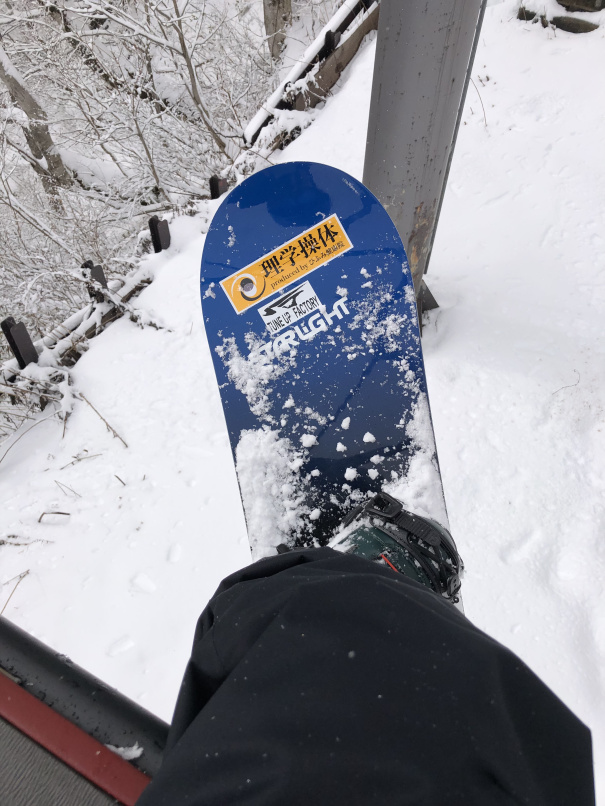 mossキングスノーボード
